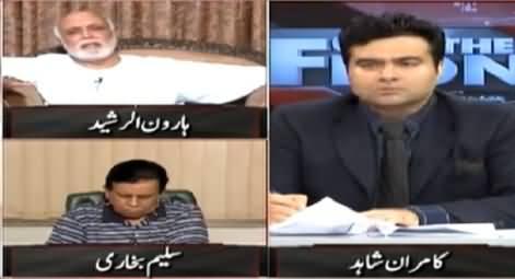 MQM Should Be Allowed to Collect Zakat & Fitrana From Karachi - Haroon Rasheed