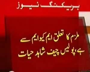 MQM Target Killer Arrested by Rangers with Indian Weapons, Geo News Breaking