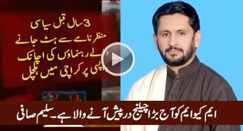 MQM To Face Biggest Challenge Today - Saleem Safi on Mustafa Kamal Entry in Karachi