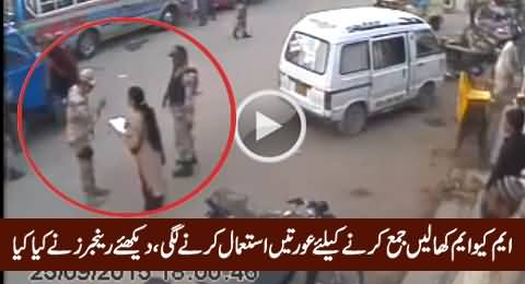 MQM Using Women To Collect Animal Hides, Watch What Rangers Did