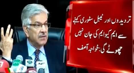 MQM Waley Pakistani Nahi Hindustani Hain - Khawaja Asif Views on BBC Report