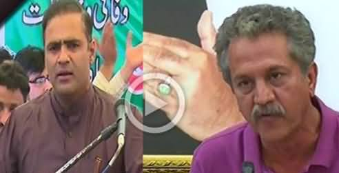 MQM Wasim Akhter Got Angry on Abid Sher Ali For Speaking Against Altaf Hussain
