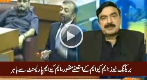 MQM Will Finally Regret - Sheikh Rasheed Views on MQM's Resignations
