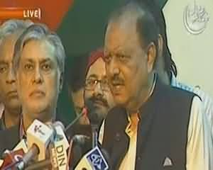 MQM will Support President Candidate of PMLN: Full Press Conference At Nine Zero