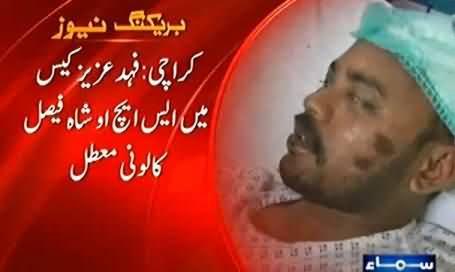 MQM Worker Fehd Aziz Torture Case: SHO Shah Faisal Colony Karachi Suspended