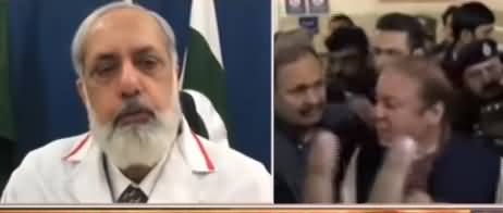 MS Jinnah Hospital Dr. Asim Hameed Telling Details of Nawaz Sharif's Health Reports