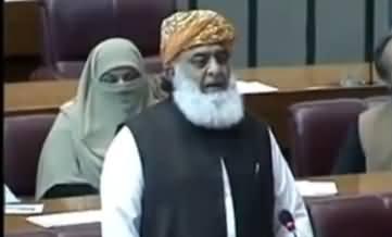 Mualana Fazal ur Rehman Speech in National Assembly on Rohingya Muslims Issue
