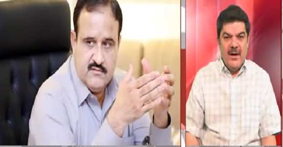 Mubashar Luqman Revealed Shocking Contradictions In Usman Buzdar's Property Details Given To Election Commission