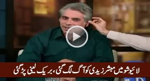 Mubashar Zaidi Catches Fire During Live Show, Exclusive Video