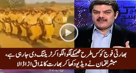 Mubashir Lucman Trolls India by Showing Funny Video of Indian Soldiers Training