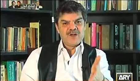 Mubashir Luqman and ARY News Reply to Geo Group's Challenge