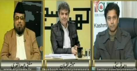 Mubashir Luqman and Mufti Abdul Qawi Bashing Maulan Fazal ur Rehman Over Jihad