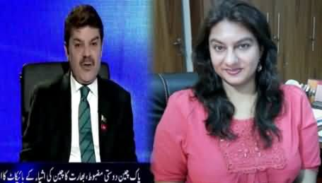 Mubashir Luqman Apologizes To Marvi Sirmed in Live Show