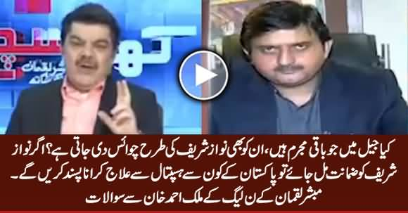 Mubashir Luqman Asks Tough Questions From Malik Ahmad Khan About Nawaz Sharif's Demands