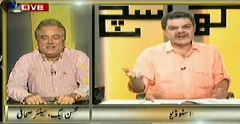 Mubashir Luqman Bashing Ahsan Iqbal For Expelling Student From University on Chanting Go Nawaz Go