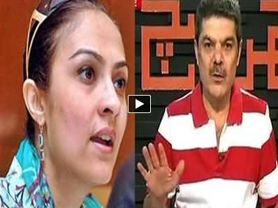 Mubashir Luqman Bashing Marvi Memon on Her Stupid Tweets on Current Situation