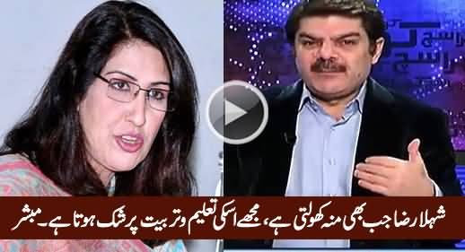 Mubashir Luqman Bashing Shehla Raza For Her Derogatory Remarks