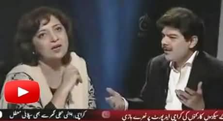 Mubashir Luqman Blasts Fauzia Wahab and PPP Govt in Live Debate