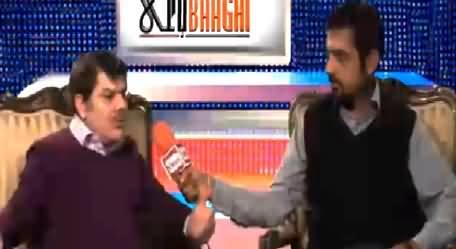 Mubashir Luqman Calls Altaf Hussain A Manhoos Insan and London Ka Joker