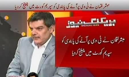 Mubashir Luqman Challenges His Ban in Islamabad High Court