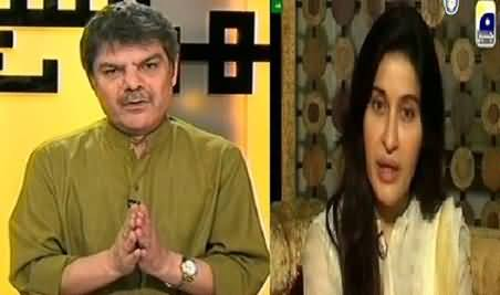 Mubashir Luqman Commenting on the Apology of Dr. Shaista Lodhi