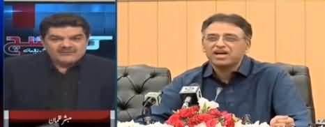 Mubashir Luqman Comments on Asad Umar's Resignation As Finance Minister