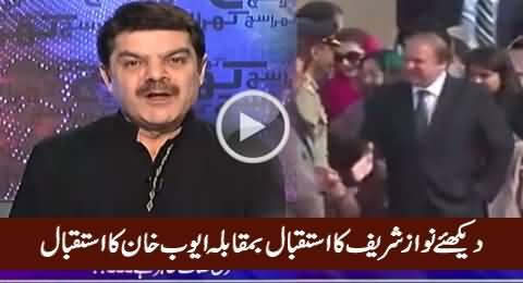 Mubashir Luqman Compares Nawaz Sharif's Welcome in America with Ayub Khan's Welcome