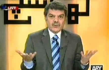 Mubashir Luqman Criticizing Saudi Mufti on His New Fatwa and Calling Him Dozakhi