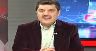 Mubashir Luqman Criticizing Shahbaz Sharif on His Visit to Zainab Family