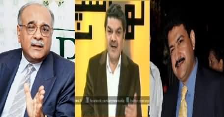 Mubashir Luqman Exposing Geo, Najam Sethi, Hamid Mir and Pakistan Idol