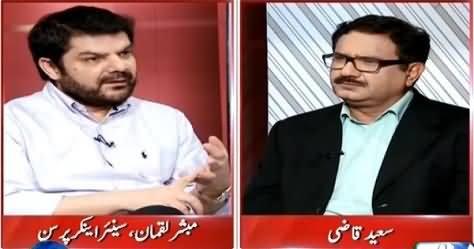 Mubashir Luqman Expressing His Views on Axact's Fake Degree Scandal