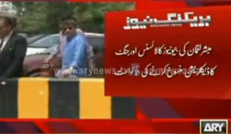 Mubashir Luqman Files Petition in Lahore High Court to Cancel the License of Geo Group