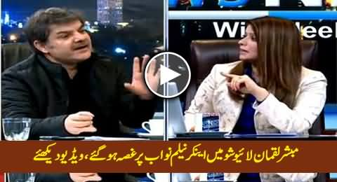 Mubashir Luqman Gets Angry on Anchor Neelum Nawab During Interview