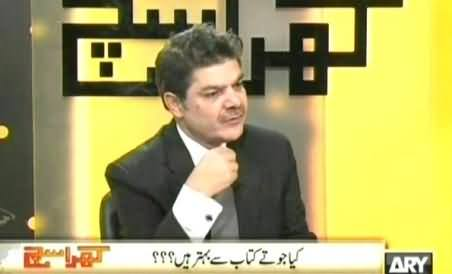 Mubashir Luqman Is Crying After No Body Is Ready to Buy His Book