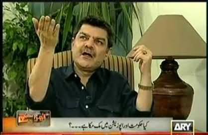 Mubashir Luqman making fun of Javed Hashmi in front of Imran Khan during Interview