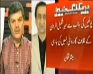 Mubashir Luqman Received Life Threats From Mir Shakeel ur Rehman, The Owner of GEO Group