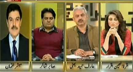 Mubashir Luqman Reveals Why Lahore Airport Was Closed Yesterday