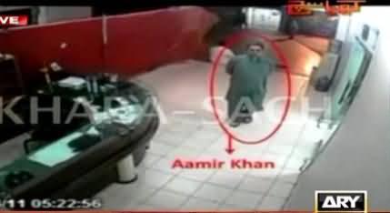 Mubashir Luqman Reveals Why MQM's Amir Khan Was So Relaxed During Rangers Raid