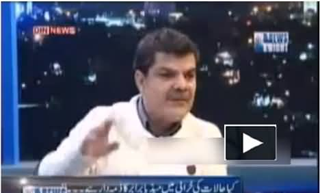 Mubashir Luqman Says That He Has Two Personal Planes and 7 Luxury Cars