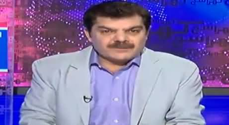 Mubashir Luqman Shows Really Shocking Report, A Slap on The Face of Govt