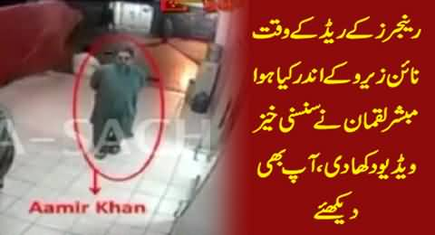 Mubashir Luqman Shows Unseen Video of Nine Zero's Inside At The Time of Rangers Raid