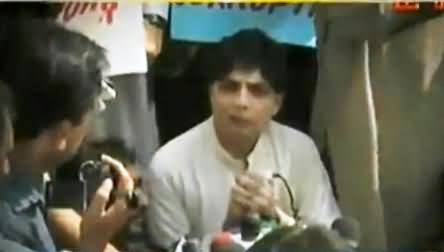 Mubashir Luqman Shows Video of Chaudhry Nisar Protesting in Red Zone