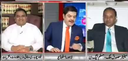 Mubashir Luqman Takes Class Of Musadiq Malik