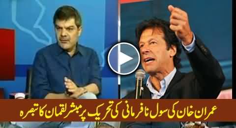 Mubashir Luqman Views on Imran Khan's Speech and Call of Civil Disobedience