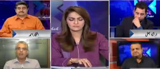 Mubashir Zaidi Gives Full Marks to PTI Govt on Its Foreign Policy