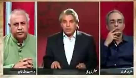 Mubashir Zaidi Telling That Judge Was Going to Arrest Imran Khan In Court