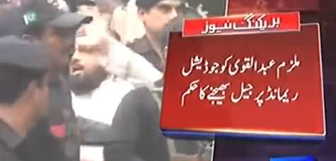 Mufti Abdul Qavi Sent To Jail on Judicial Remand in Qandeel Baloch Murder Case