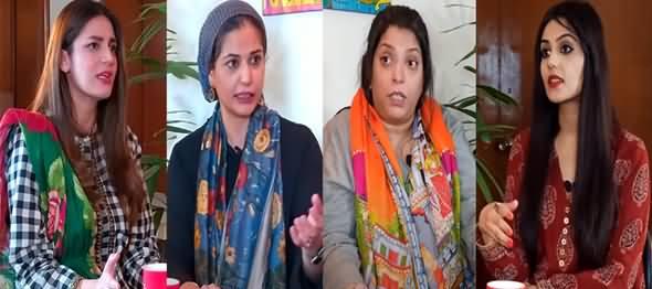 Mufti Aziz ur Rehman's Scandal - Reema, Benazir, Mehmal And Natasha's Vlog