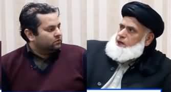 Mufti Kifayatullah Interview on Hareem Shah, Fawad Ch Slapping Mubashir Luqman & Other Issues