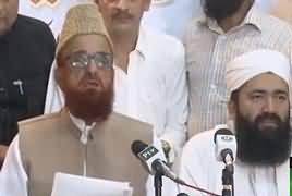 Mufti Muneeb-ur-Rehman Media Talk After Moon Sighting – 16th May 2018